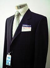 大阪の空気触媒セルフィール、消臭、シックハウス対策、スーツに応用